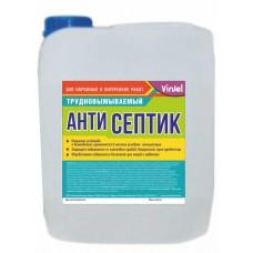 Antiseptic Vinha trudnosmyvaemye 10 kg