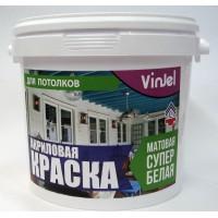 КРАСКА ДЛЯ ПОТОЛКОВ СУПЕРБЕЛАЯ 1,5кг